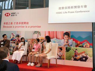 HSBC Life
