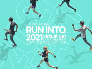 RUN INTO 2021 Virtual Run